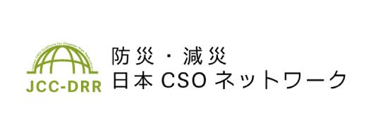JCC-DRR