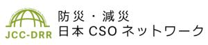 JCCDRR main