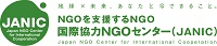 JANIC_logo(キャッチコピー入り)
