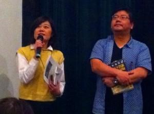 白石さん、木村さん
